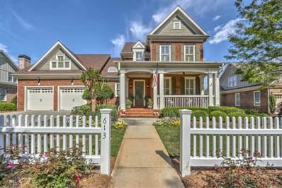 613 Garden Ln UNIT 18, Statham, GA 30666 - MLS#: 8370505