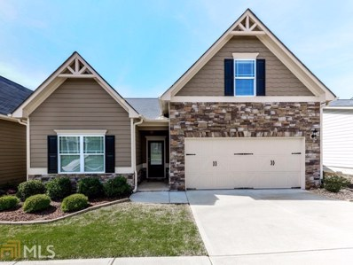 316 Argyle Ct, Canton, GA 30115 - MLS#: 8373223