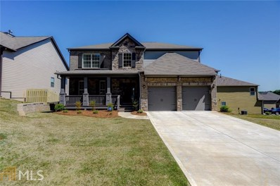 356 Red Fox Dr, Dallas, GA 30157 - MLS#: 8373484