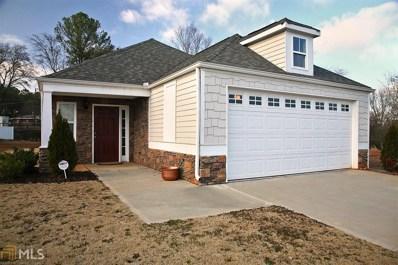 34 Lila Way, Cartersville, GA 30120 - MLS#: 8374524