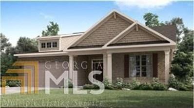 1044 Towne Mill, Canton, GA 30114 - MLS#: 8374600