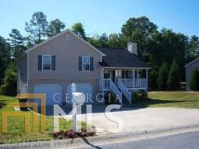 211 Chesapeake Way, Rockmart, GA 30153 - MLS#: 8374864