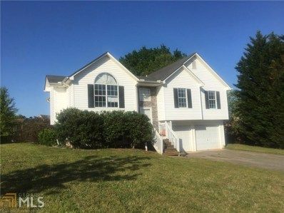 37 SW Cathedral Heights UNIT 616, Euharlee, GA 30120 - MLS#: 8374896
