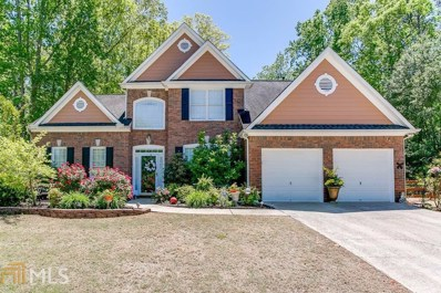 9665 Eagles Landing Dr, Gainesville, GA 30506 - MLS#: 8375462