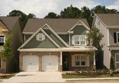 2027 Westside Blvd, Atlanta, GA 30318 - MLS#: 8375810