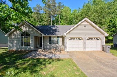 95 Deerfield Ln, Carrollton, GA 30116 - MLS#: 8376034