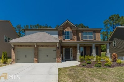 181 Anniversary Ln, Acworth, GA 30102 - MLS#: 8376320