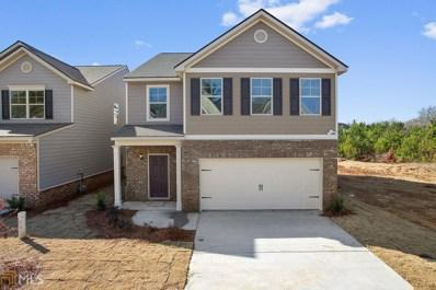 242 Magnaview UNIT 261, McDonough, GA 30253 - MLS#: 8376480
