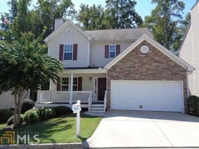 42 Greystone Ridge, Hiram, GA 30141 - MLS#: 8378181