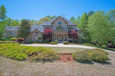 112 Bayberry, McDonough, GA 30253 - MLS#: 8379352