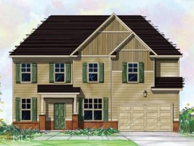 880 Lorrimont Ln, Fairburn, GA 30213 - MLS#: 8379657