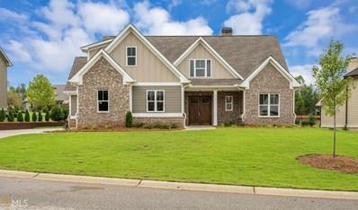 3059 Mulberry Greens Ln, Jefferson, GA 30549 - MLS#: 8379912
