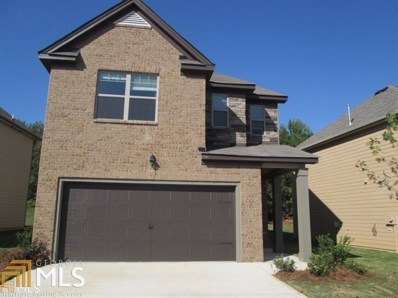 2005 St John Ct UNIT 1135, College Park, GA 30349 - MLS#: 8379927