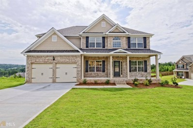 1673 Gallup Dr, Stockbridge, GA 30281 - MLS#: 8380830