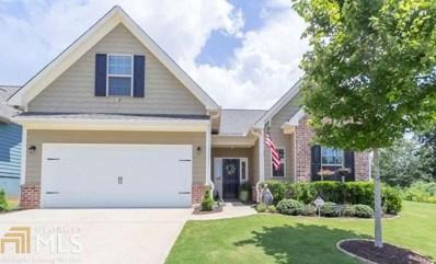 4856 Coopers Creek Ln, Gainesville, GA 30504 - MLS#: 8381892
