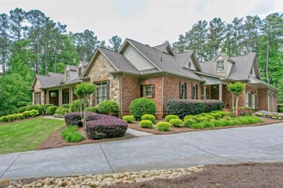 5348 Hill Rd, Acworth, GA 30101 - MLS#: 8382128