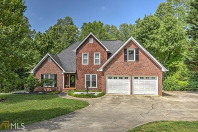 1217 Lakestone Ct, Gainesville, GA 30501 - MLS#: 8382489