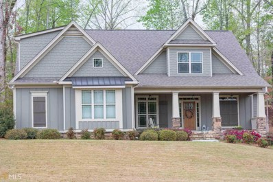 150 Peninsula Cir, Newnan, GA 30263 - MLS#: 8383142