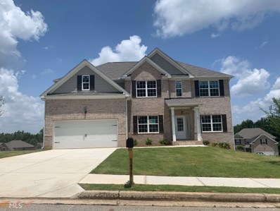 1477 Gallup Dr, Stockbridge, GA 30281 - MLS#: 8383409