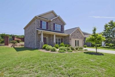 8576 Spivey Village Ct, Jonesboro, GA 30236 - MLS#: 8383425