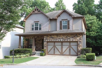 504 Cobblestone Creek Ct, Mableton, GA 30126 - MLS#: 8384938
