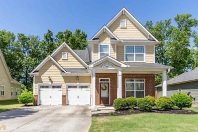 5775 Berkshire Trce, Braselton, GA 30517 - MLS#: 8385579