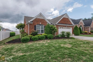 491 Brianton Ct, Lawrenceville, GA 30045 - MLS#: 8385624
