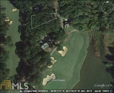 1071 Spyglass Hill, Greensboro, GA 30642 - MLS#: 8386242