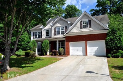 3623 Gilpin Ct, Lawrenceville, GA 30044 - MLS#: 8386386