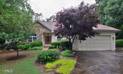 3775 Millers Pond Way, Snellville, GA 30039 - MLS#: 8386668