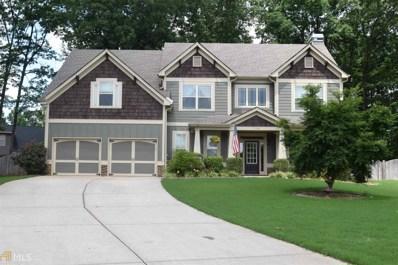 114 Julia Way, Douglasville, GA 30134 - MLS#: 8387179