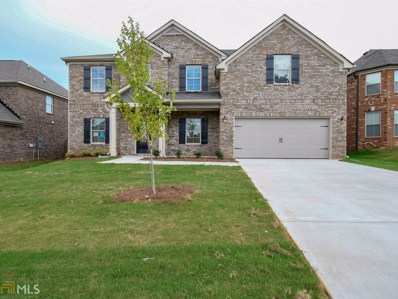 637 Vendella Cir, McDonough, GA 30253 - MLS#: 8387268