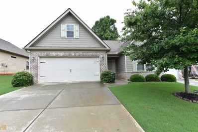 4751 Sweetwater Dr, Gainesville, GA 30504 - MLS#: 8389345