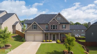 4230 Hopewell Manor Dr, Cumming, GA 30028 - MLS#: 8389509