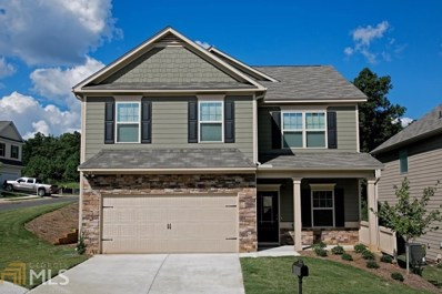 171 Berkford Cir, Hiram, GA 30141 - MLS#: 8389703