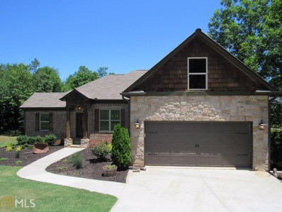 123 Oakwood Dr, Commerce, GA 30529 - MLS#: 8392625