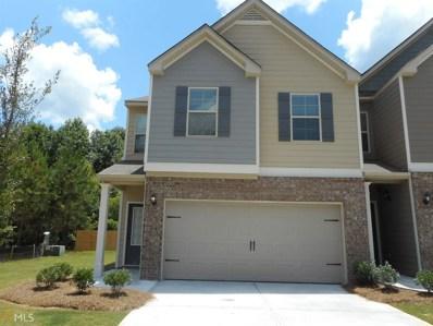 7849 Rock Rose Ln, Fairburn, GA 30213 - MLS#: 8392955