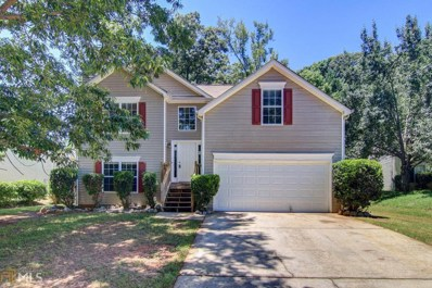 8143 N Sterling Lakes Dr, Covington, GA 30014 - MLS#: 8393163