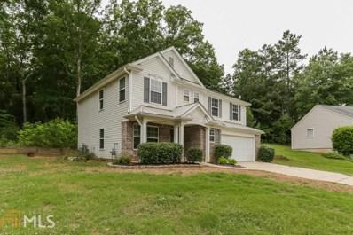 120 Brookewood Ln, Douglasville, GA 30134 - MLS#: 8393753