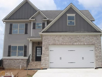 230 Cobblestone Trl, Dallas, GA 30132 - MLS#: 8394402