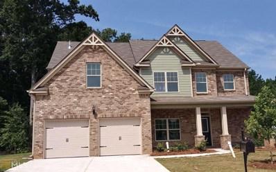 160 Harrison Cir, Covington, GA 30016 - MLS#: 8395504