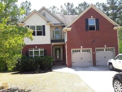 39 Ruth Way, Douglasville, GA 30134 - MLS#: 8397305
