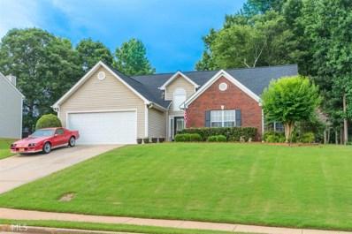 4577 Duane, Buford, GA 30519 - MLS#: 8397465