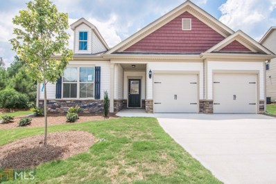 640 Holly Springs Ct, Athens, GA 30606 - MLS#: 8398037