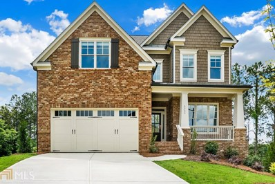 2262 Caraway Ct, Marietta, GA 30066 - MLS#: 8398100