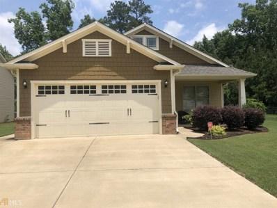 105 McBee, Dallas, GA 30132 - MLS#: 8398225