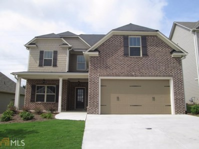 242 Cobblestone Trl, Dallas, GA 30132 - MLS#: 8398502