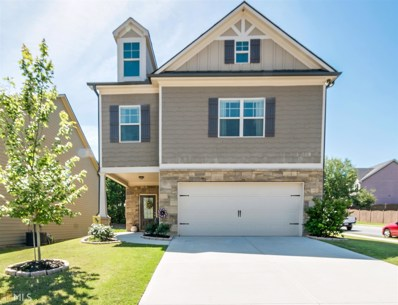 7421 Silk Tree Pt, Braselton, GA 30517 - MLS#: 8398561