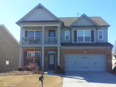 7715 Fanlight Pl, Union City, GA 30291 - MLS#: 8399001