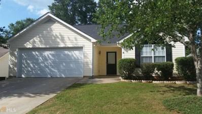 505 Edgewater Way, McDonough, GA 30252 - MLS#: 8399078